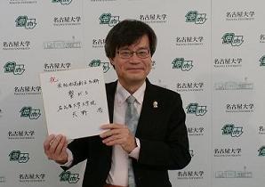 天野浩さん(高31回)