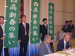平成20年度総会・懇親会
