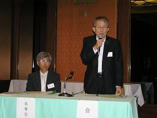 平成21年度総会・懇親会